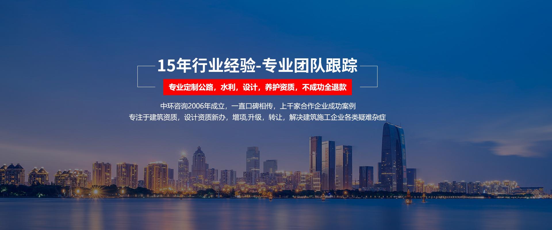 重庆建筑资质代办,重庆设计资质代办,重庆安全生产许可证代办,重庆施工承包资质代办